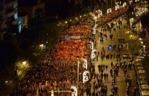 En del av Greklands Kommunistiska Partis (KKE) demonstration i Aten.