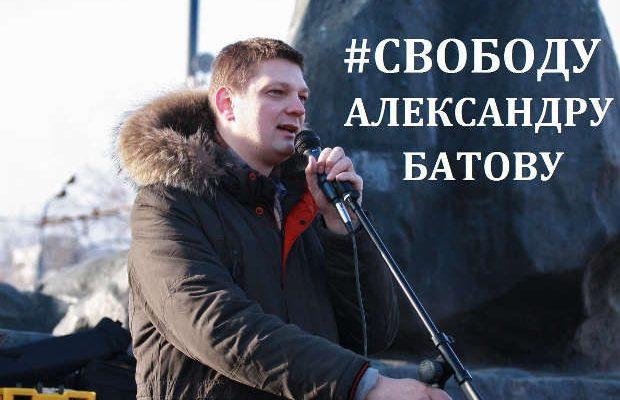 A. Batov.