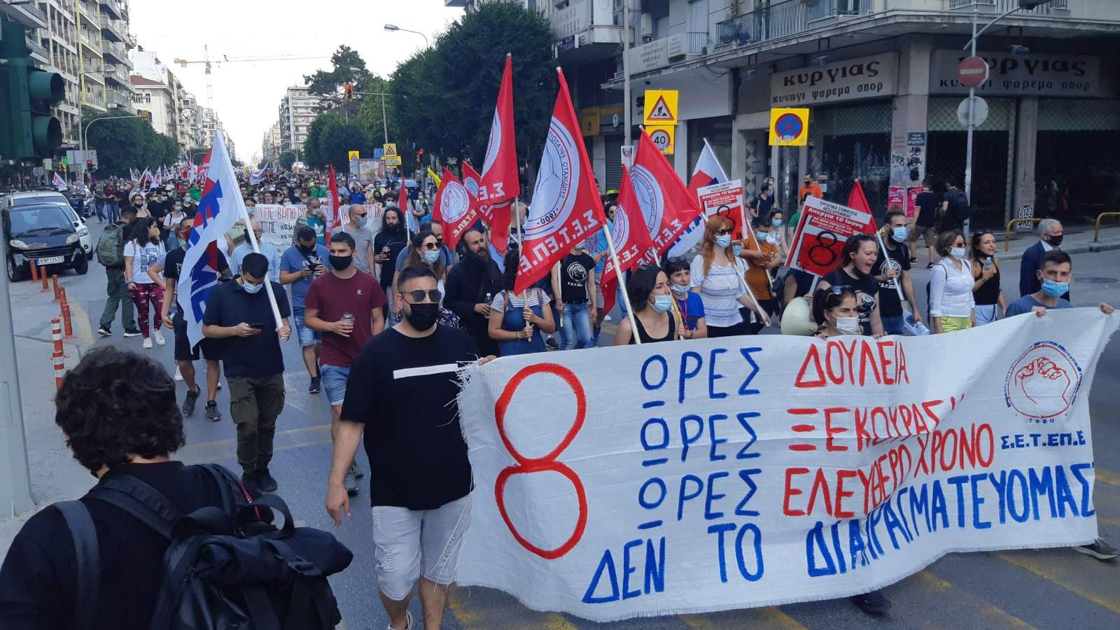 Demonstration i Thessaloniki