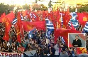 Greklands Kommunistiska Parti i Aten den 22 maj.