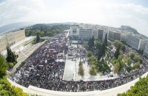 Aten idag.