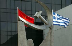 Greklands Kommunistiska Parti, KKE, är förberedda inför ett eventuellt nyval.