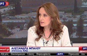 Alexandra Mpalou (KKE).