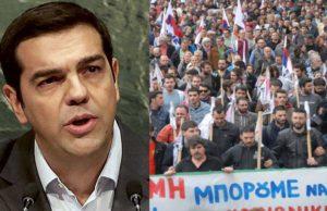 """"""" PAME:s uppmaning om att demonstrera mot det nya och oacceptabla folkfientliga lagförslaget som SYRIZA/ANEL-regeringen lade fram åt parlamentet att votera om helgen besvarades."""""""
