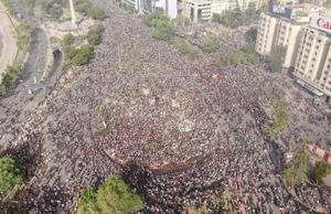 Bild från protesterna i Chile.
