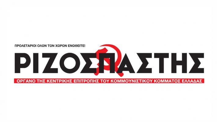Rizospastis är KKE:s tidning.
