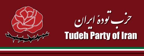 Irans Tudehparti.