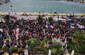 Lesbos. Foto: PAME