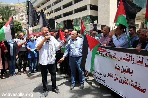 Palestinier protesterar i Nablus mot Israels planer för att annektera delar av det ockuperade västbanken, 14 maj 2020. Foto: Activestills